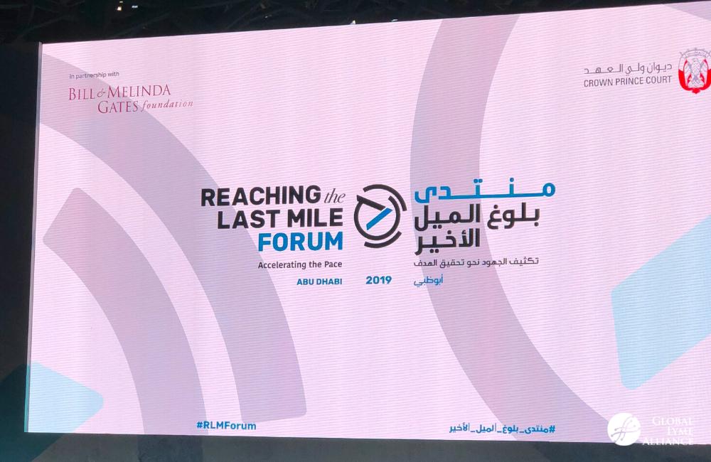 Reaching the Last Mile Forum 2019 in Abu Dhabi